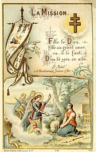 Joan of Arc's Kneeling in Prayer Holy Card