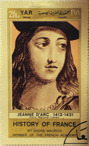 Joan of Arc Stamp from History of France series